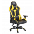 Devo Gaming Chair - Alpha Yellow