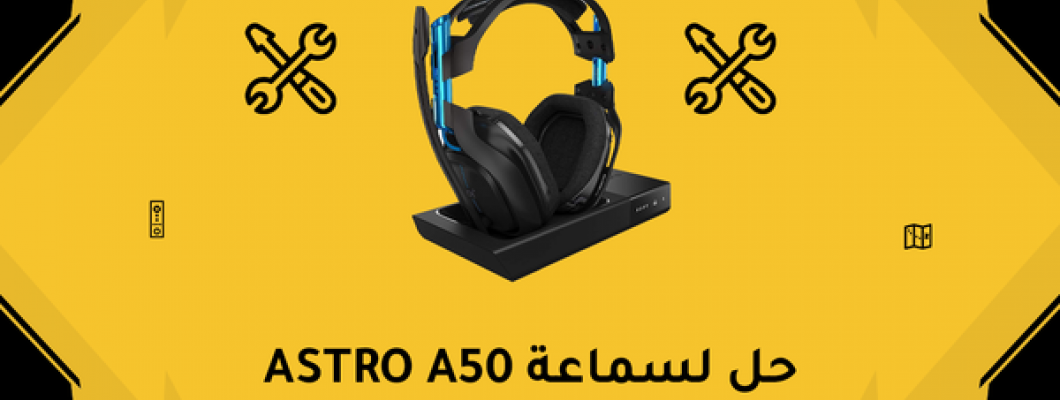 Astro A50 Hard Reset