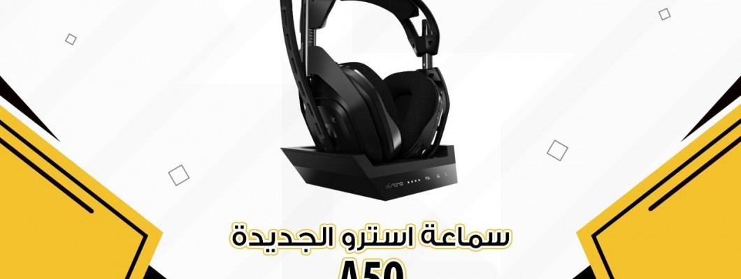 Astro A50 4th Generation